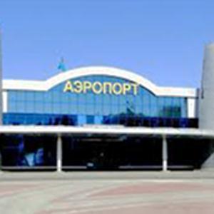 Аэропорты Благовещенска