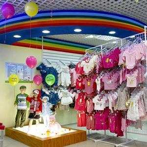 Детские магазины Благовещенска
