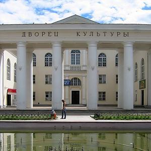 Дворцы и дома культуры Благовещенска