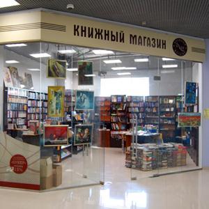 Книжные магазины Благовещенска