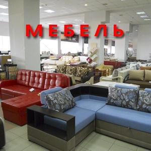 Магазины мебели Благовещенска