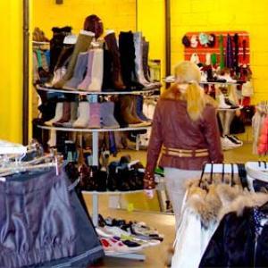 Магазины одежды и обуви Благовещенска