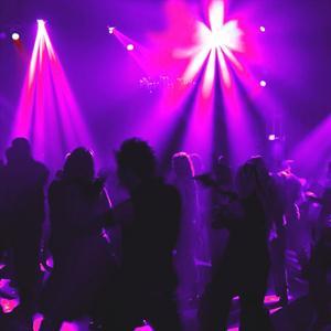 Ночные клубы Благовещенска