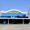 Аэропорты в Благовещенске