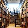 Библиотеки в Благовещенске