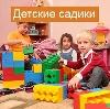 Детские сады в Благовещенске