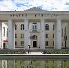 Дворцы и дома культуры в Благовещенске