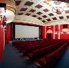 Кинотеатры в Благовещенске