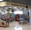 Книжные магазины в Благовещенске