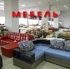 Магазины мебели в Благовещенске