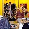 Магазины одежды и обуви в Благовещенске