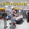 Спортивные магазины в Благовещенске
