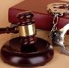 Суды в Благовещенске