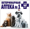 Ветеринарные аптеки в Благовещенске