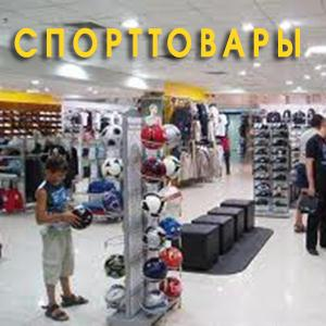 Спортивные магазины Благовещенска