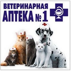 Ветеринарные аптеки Благовещенска